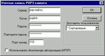 oms4.JPG