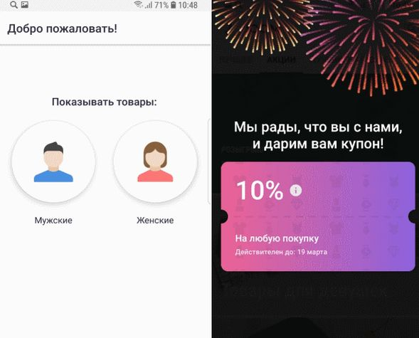 registratsiya-v-prilozhenii-dzhum.jpg