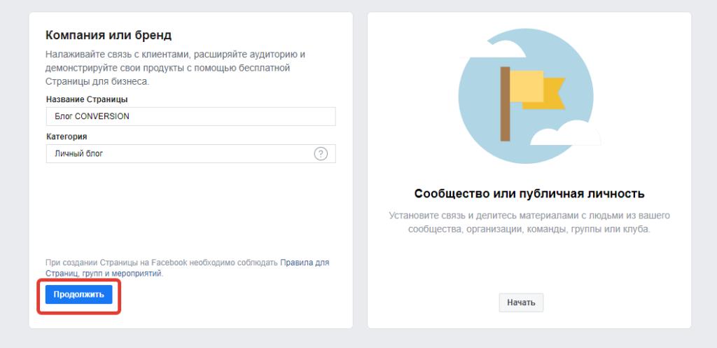 kak-sdelat-akkaunt-v-instagrame-biznes-profilem-1024x497.png