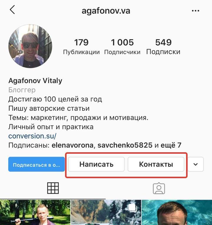 biznes-profil-v-instagram-statistika.jpeg