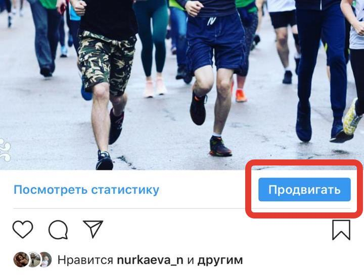 perevesti-instagram-v-biznes-profil.jpeg