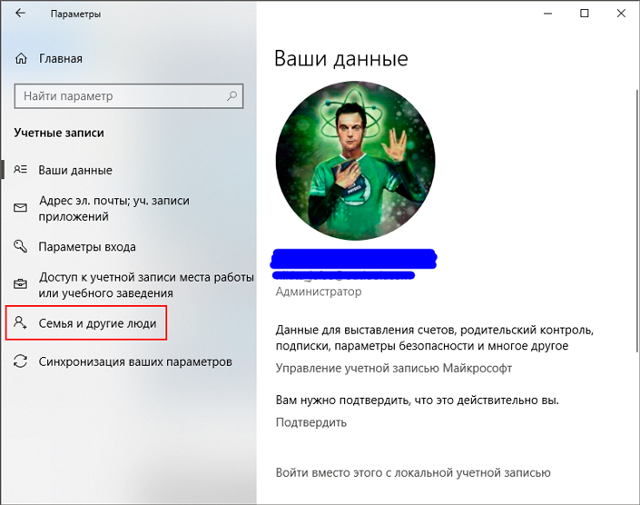 how-to-recover-user-account-windows10-14.jpg
