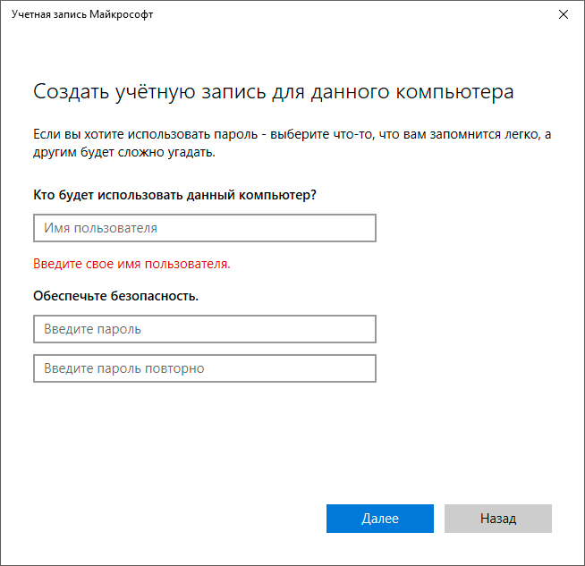 how-to-recover-user-account-windows10-17.jpg