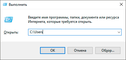 how-to-recover-user-account-windows10-18.jpg