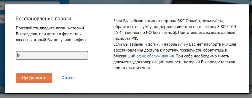 bks-bank-5.jpg
