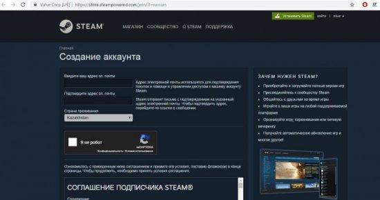 aktivakk-steam-1-550x290.jpg