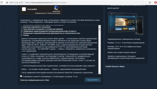 aktivakk-steam-2-550x312.jpg