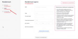 proverka-dokumentov-na-exmo-300x151.png