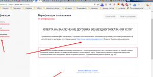 zavershenie-proverki-akkaunta-birzha-obmena-kriptovaliuty-300x151.png