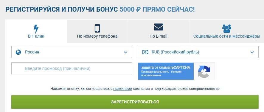 registratsiya4.jpg