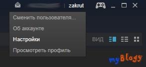 kak_privyazat_nomer_telefona_k_steam_akkauntu_1.jpg