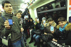 Wi-fi-v-metro-1-300x200.jpg