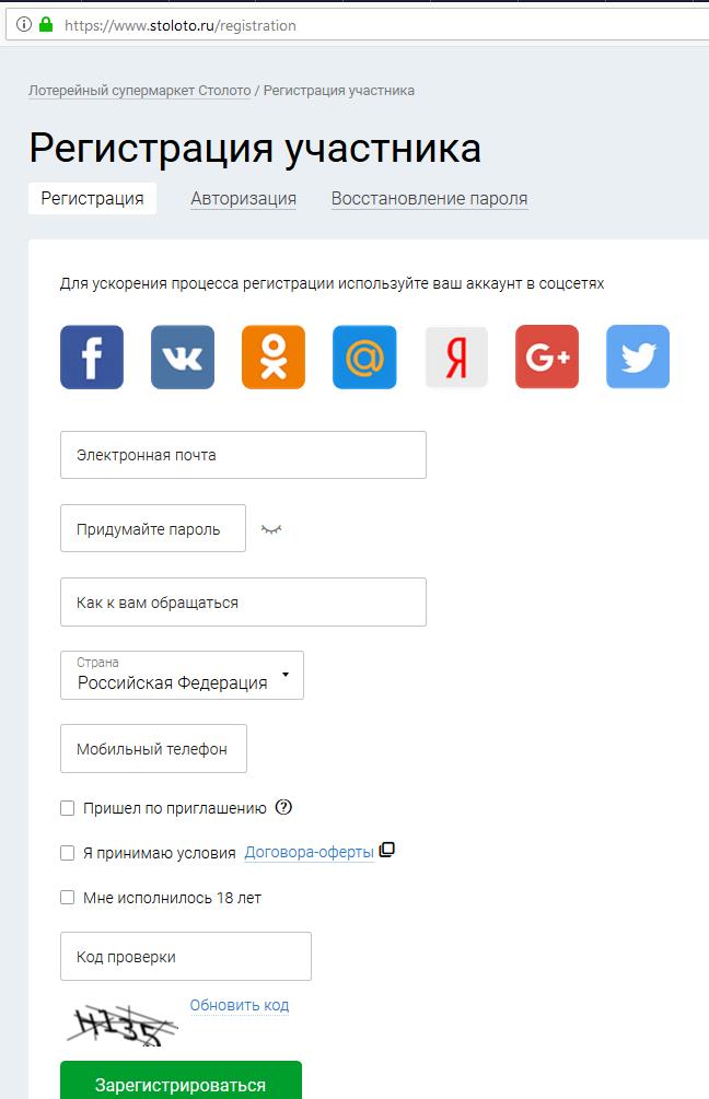 registratsiya-2.png