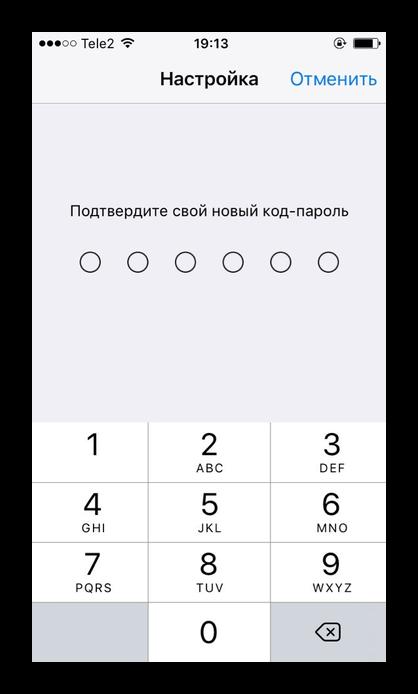 Podtverzhdenie-koda-parolya-v-nastrojkah-iPhone.png