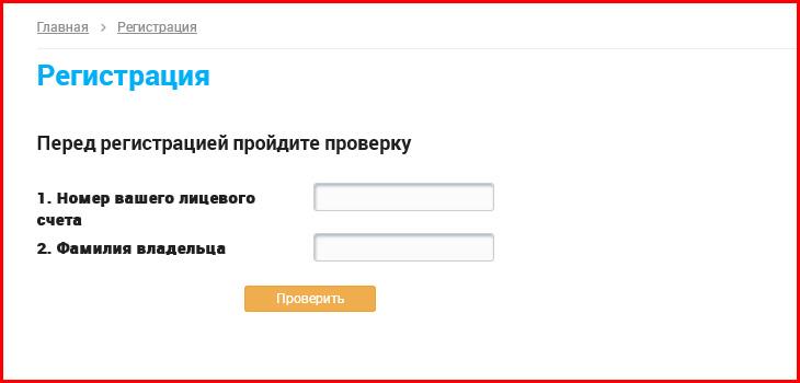 domodedovskiy3.jpg