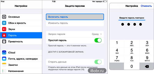 iPad-On-Pass.jpg