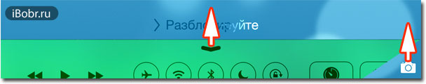 iPad-Lock.jpg