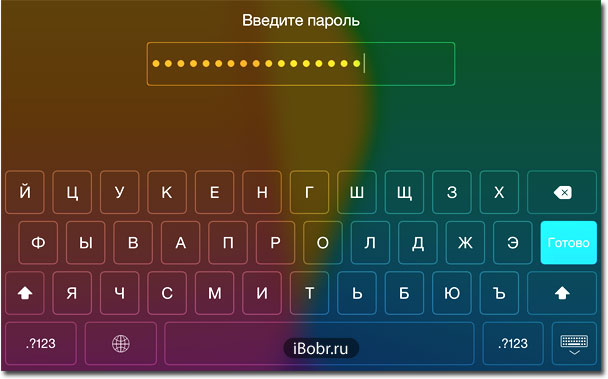 iPad-Parol-new.jpg