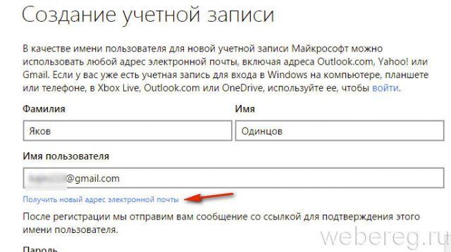 xbox-live-3-640x358.jpg