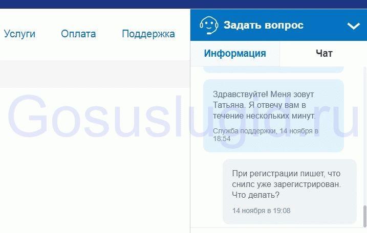 mozhnolizaregistrirovatsyanagosuslugaxbe_A5653FBF.jpg