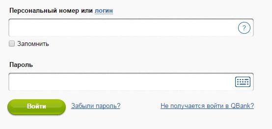 Bank-Svyaznoj-vhod-v-lichnyj-kabinet.jpg