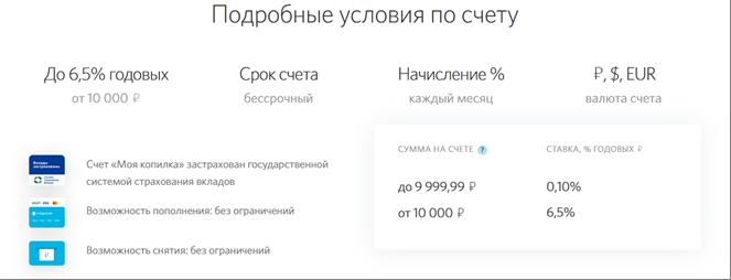 Novyj-risunok-6.png