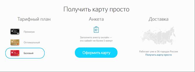 Novyj-risunok-3-1.png