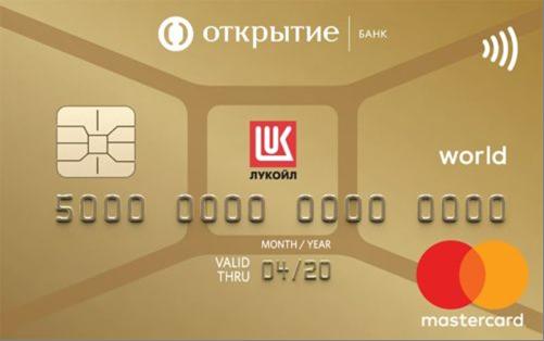 Novyj-risunok-1-1.png