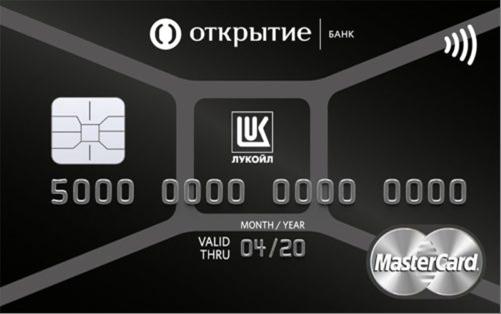 Novyj-risunok-2-1.png