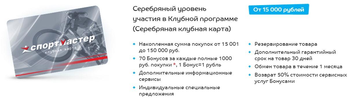 Screenshot_5.jpg