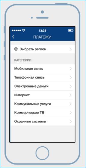 platezhi-v-telekard.png