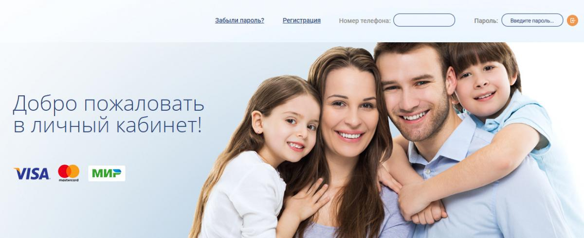 МАИ3Н-Тольятти-личный-кабинет.jpg