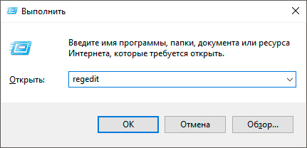 how-to-recover-user-account-windows10-03.jpg