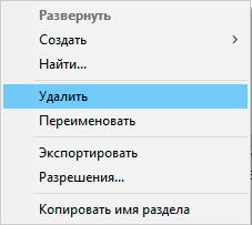 how-to-recover-user-account-windows10-05.jpg