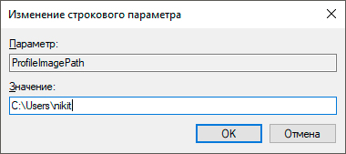 how-to-recover-user-account-windows10-08.jpg