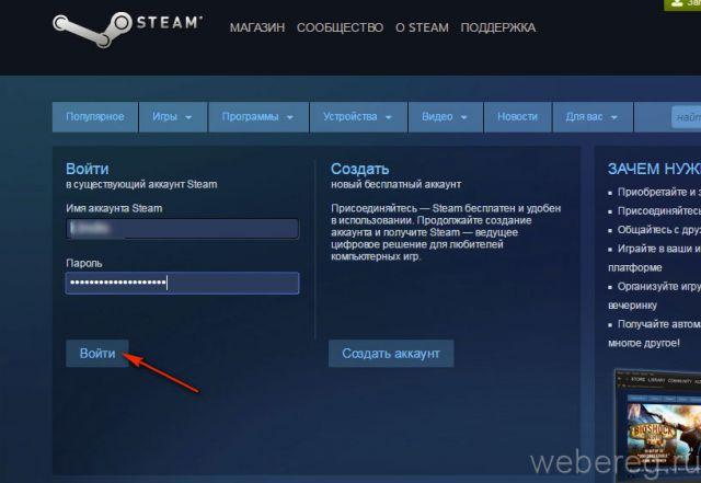 ak-steam-2-640x441.jpg
