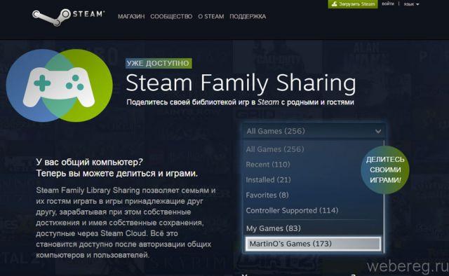 ak-steam-24-640x394.jpg