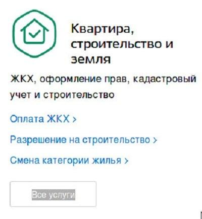 zhkh.jpg