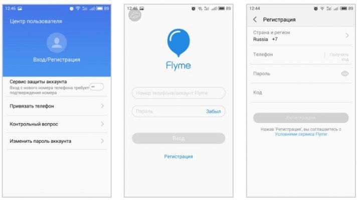flyme-720x398.jpg