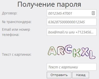 zsd-lichnyj-kabinet-onlajn-8.jpg