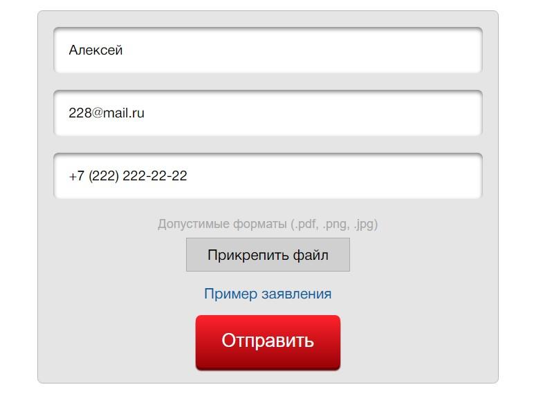 big-zaim113.jpg