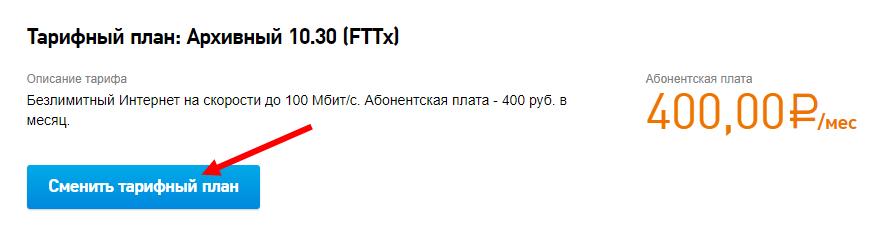igrovojj4.png