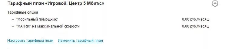 igrovojj9.png