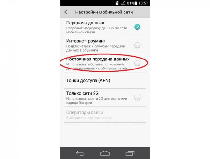 ne-udalos-svyazatsya-s-serverami-google-povtorite-popyitku4-min.jpg