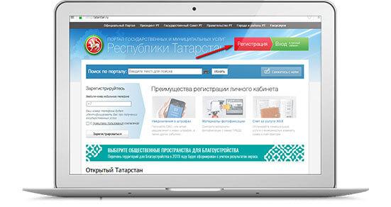 Кнопка-Регистрация.jpg