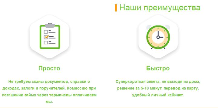 QIP-Shot-Screen-240-min.png