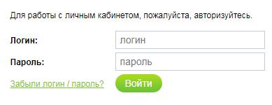 lichnyjj-kabinet-onlime_5d07fde7a1907.png