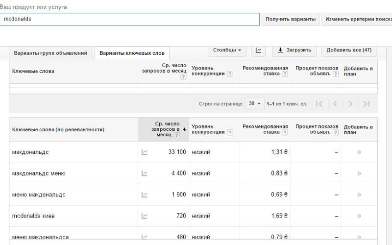 2planirovshik_google_2.png
