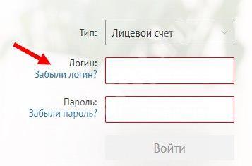 aktivaciya-tv16.jpg