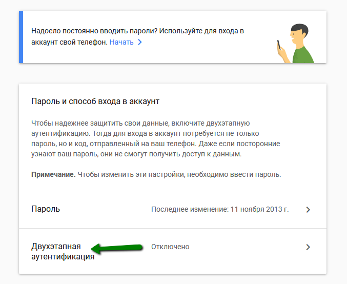 gmail-tips-1.png
